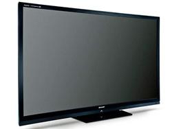 Flatscreen Display Flachbildschirm mieten Vermietung